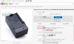 E Bay Canon Battery charger